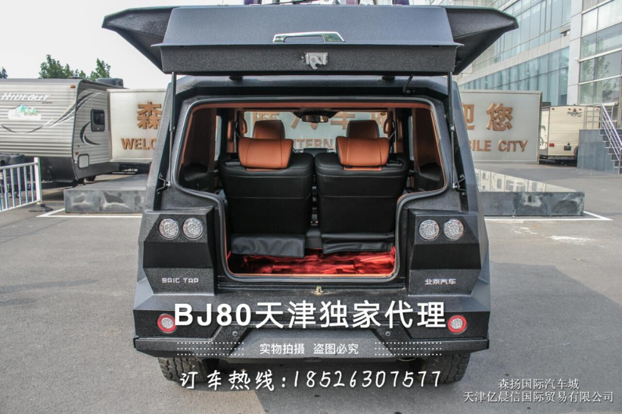 suv 汽车 1280_853图片