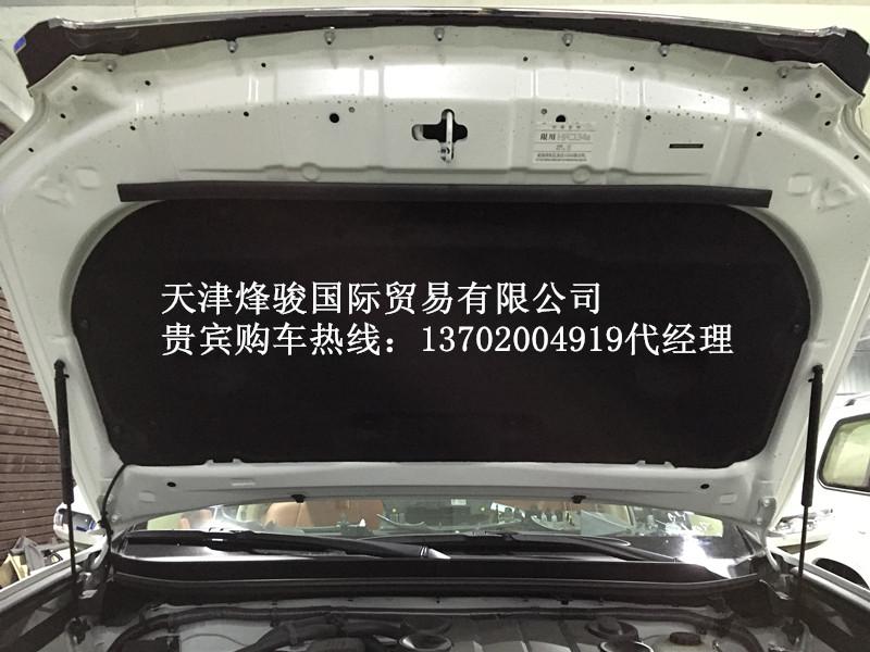 2016款进口 丰田普拉多2700中东版报价高清图片
