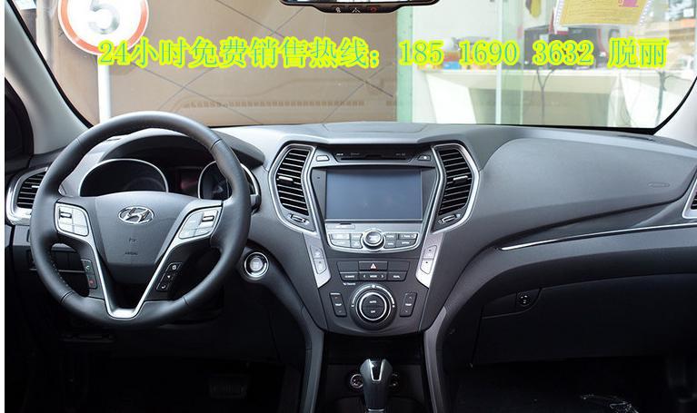 北京现代全新胜达发动机图片-新款现代全新胜达最低价格 2016款全系高清图片