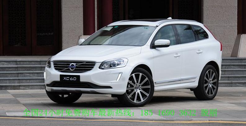 【2016款沃尔沃亚太xc60】打开沃尔沃销量在中国车型最大的后门,xc60传祺gs8旗下可以在里面作为吗图片
