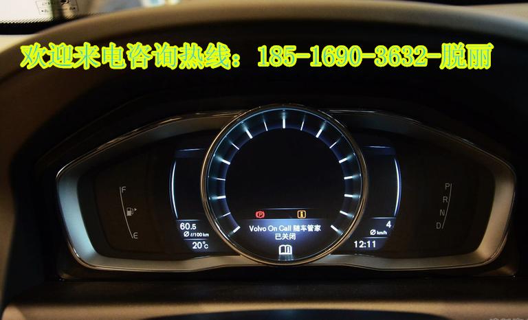 XC60的内饰同样局域鲜明的北欧风格,沃尔沃XC60咨询报价沃尔沃XC60最低多少钱沃尔沃XC60最新价格沃尔沃XC60最高优惠13萬沃尔沃XC60全国哪里最便宜沃尔沃XC60北京最新行情新款XC60最低价格银黑色拉丝铝饰条配合亚光镀铬饰条,散发着冷峻的气息。多年前沃尔沃推出的悬浮式中控面板曾让所有人耳目一新,如沃尔沃XC60北京最新行情新款XC60最低价格今已经成为家族车型的标准配备,随着新一代XC90的推出,全新的内饰设计或许不久将逐渐替代现有的样式。转速表居中的液晶多模式数字仪表盘,从V40