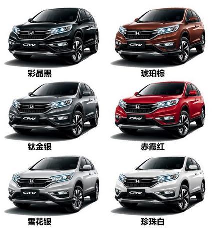 本田crv最低报价2015款优惠多少2.0现车充足图片