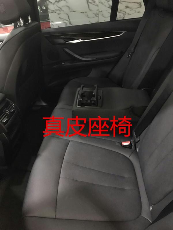 17款宝马X5现车手续齐优惠促销 -宝马X5高清图片