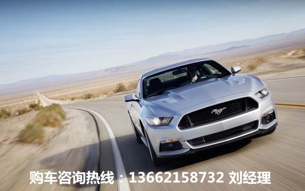 平行进口美规版福特野马5.0现车最低价
