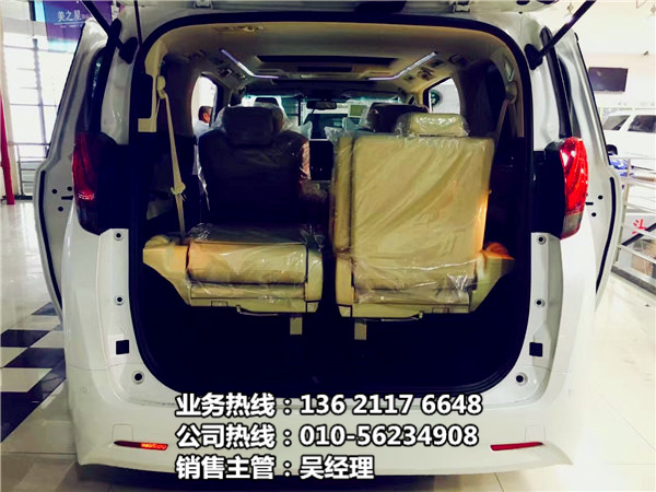 丰田埃尔法拥有三面向飞机头枕