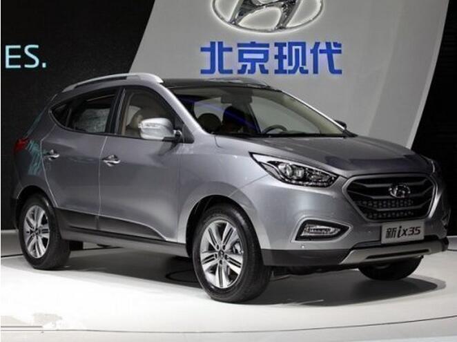 【现代新款ix35全国最低价最低优惠7万_北京中天顺捷优惠促销】 - 网上车市