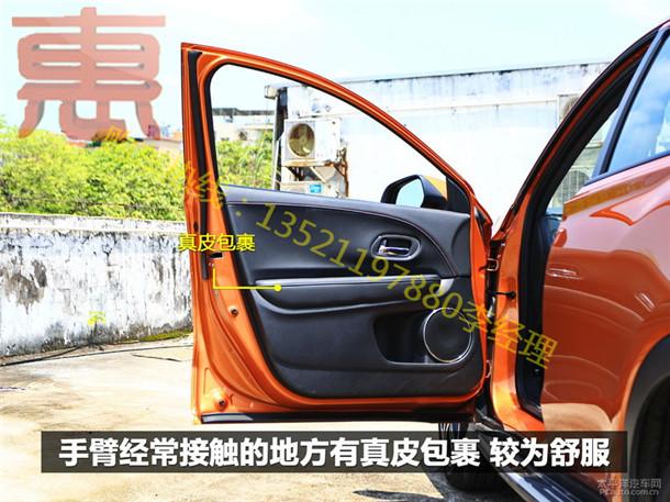 本田xrv销售热线裸车报价XRV优惠6万售本田xrv销售热线裸车报价XRV高清图片