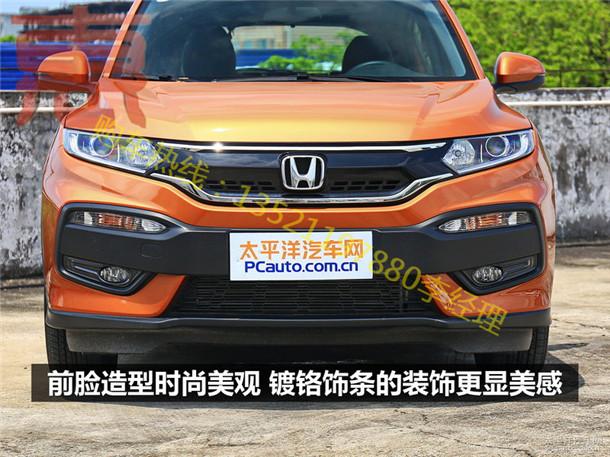 2015款本田XRV1.8L现车售全国 降价6万 -本田XR V
