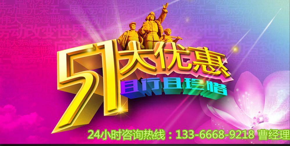 比亚迪S7五一优惠促销北京直降4万元高清图片