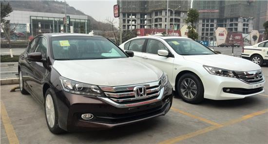 3月本田9代雅阁火爆降价8万 现车充足高清图片