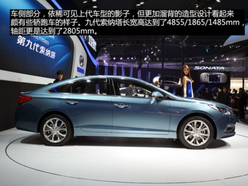 北京现代索纳塔9多少钱最高优惠直降9万 -索纳塔九高清图片