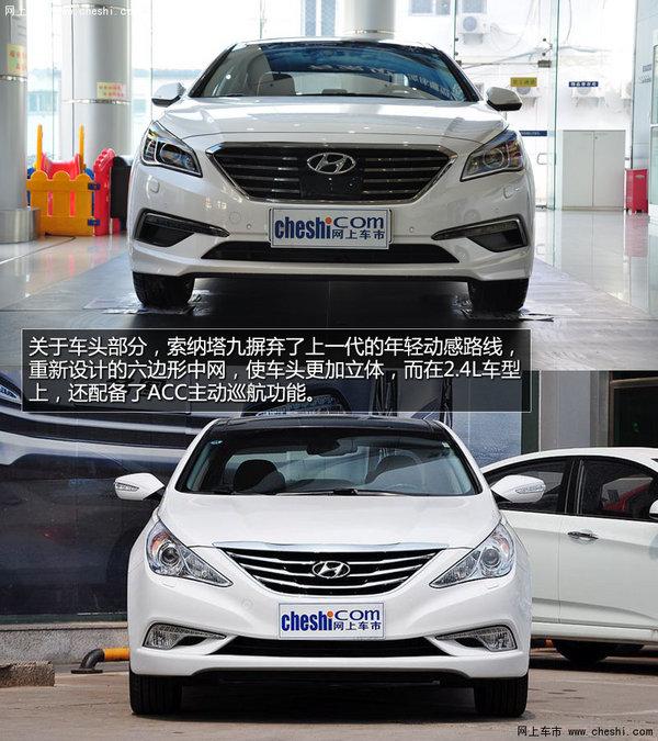 全国最低价北京现代索纳塔9厂家直降8万 -索纳塔九高清图片