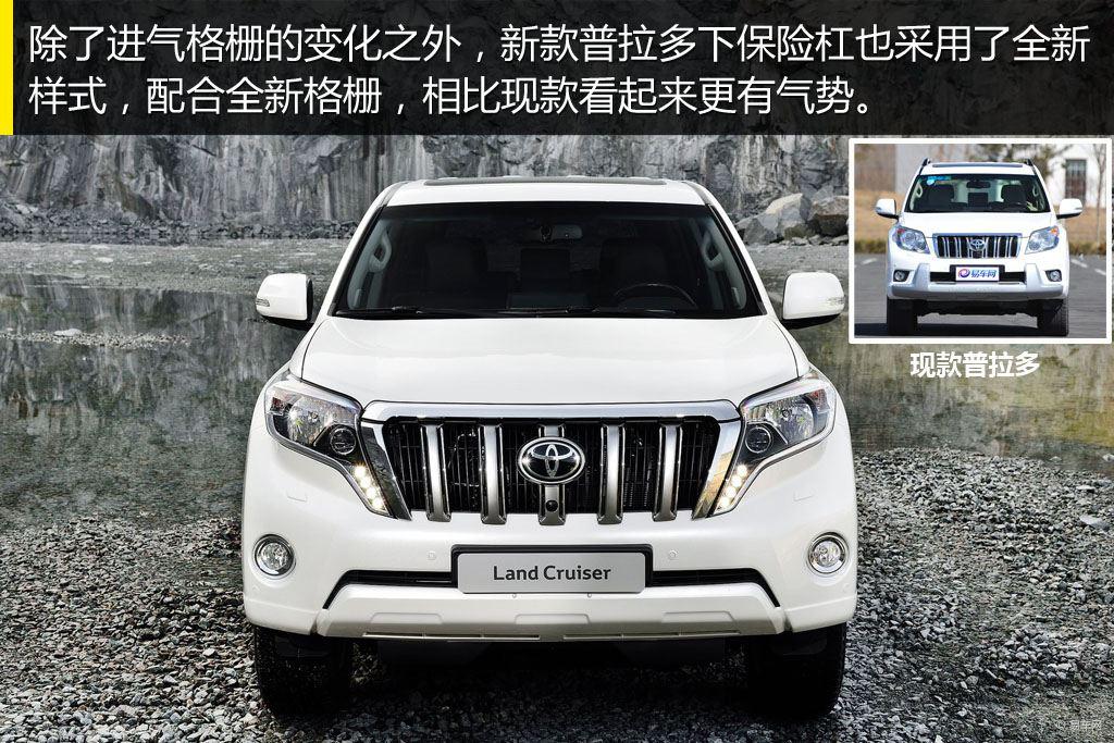 新款丰田霸道普拉多2700配置行情报价