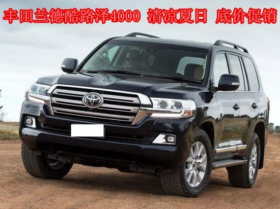 【16款丰田酷路泽4000陆巡顶级SUV越野_天津平行路通优惠促销】 -