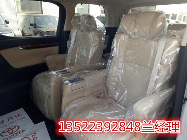 丰田阿尔法16款中规图片配置豪华商务车高清图片
