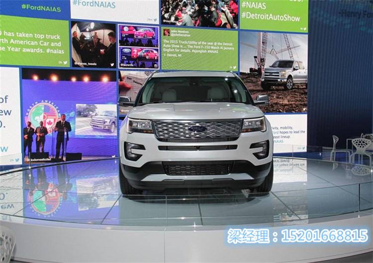 福特锐界进口最新报价优惠10万少量现车高清图片
