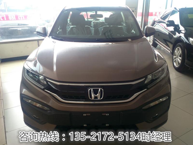 2015款东风本田XR-V全系直降4W可售全国_北京国图伟业优惠促销高清图片