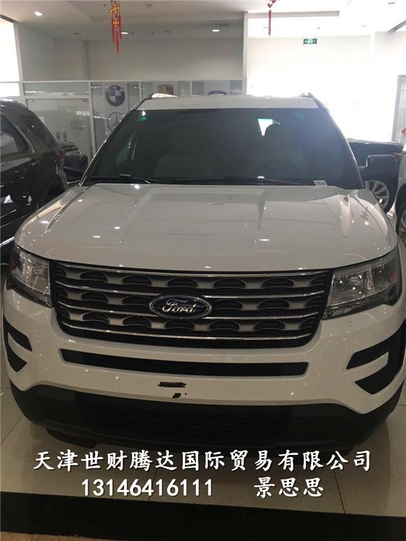16款福特探险者SUV 七座天津港现车特惠 -福特探险者