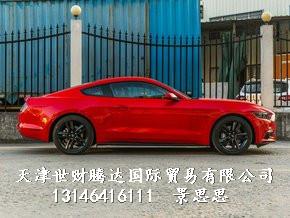 16款福特野马2.3T平价P版时尚跑车详情高清图片