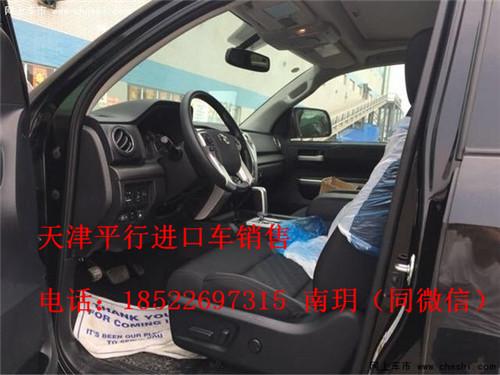 2016款进口丰田坦途报价 坦途手续随车高清图片