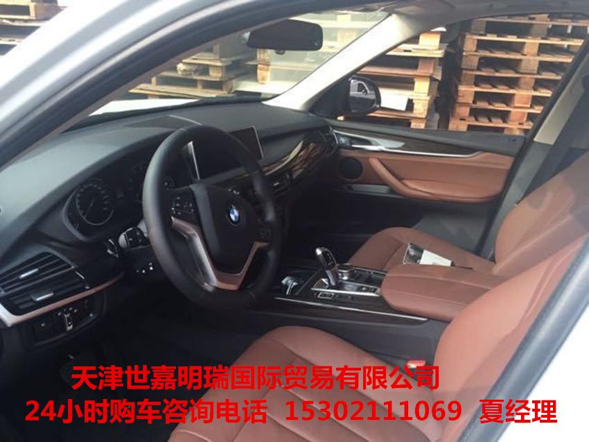 17款宝马X5现车港口最新报价新款宝马X5 -宝马X5高清图片