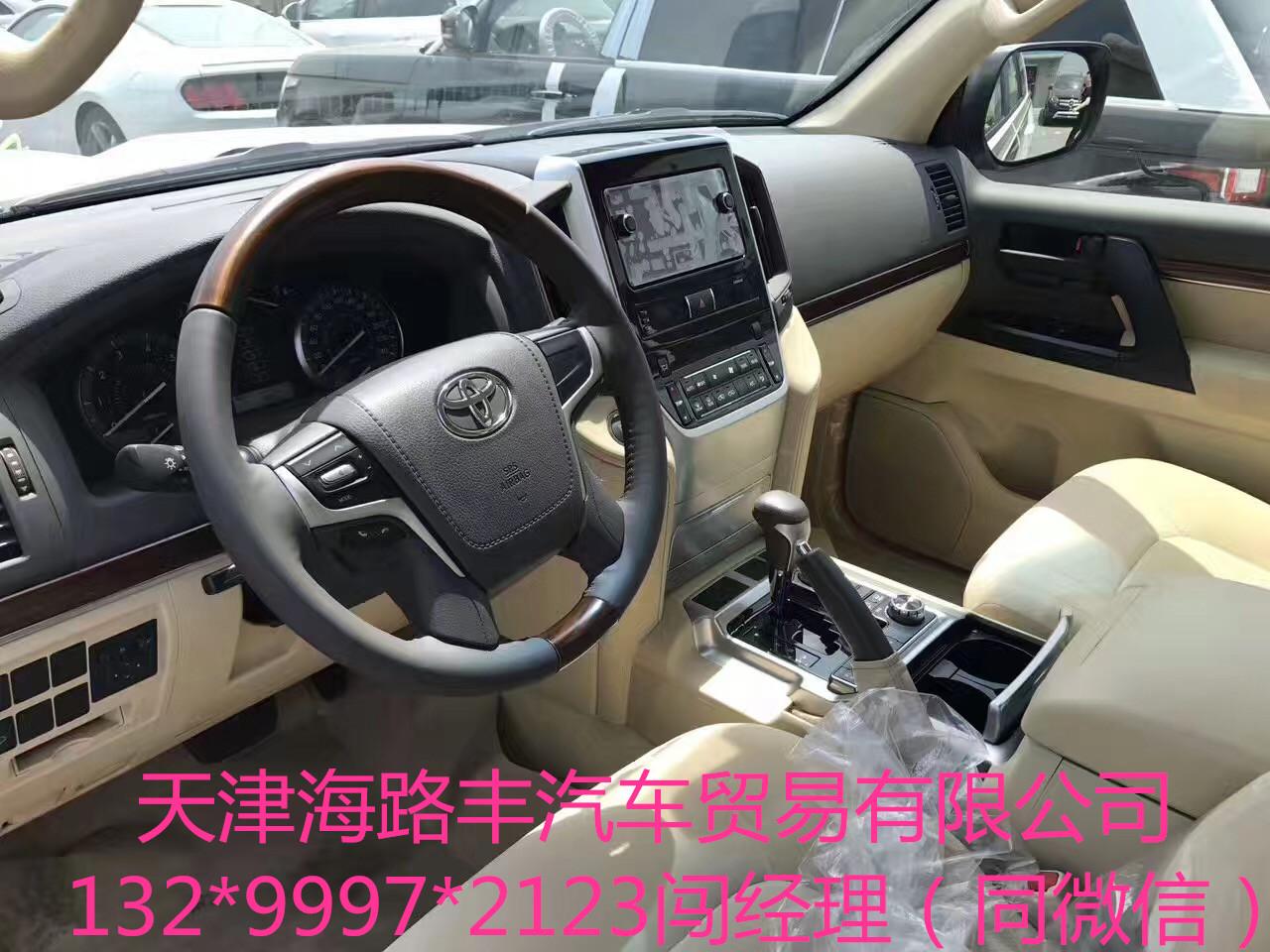 52568457f503cc49.jpg