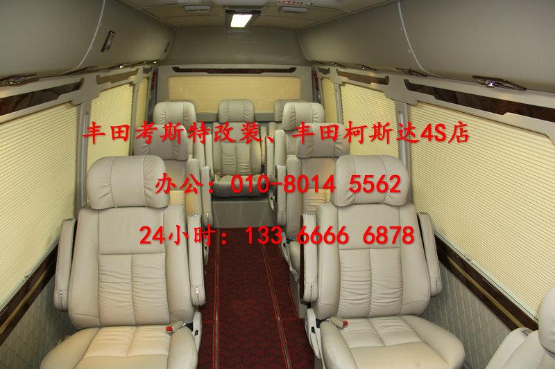 0476d43e109b991d.jpg