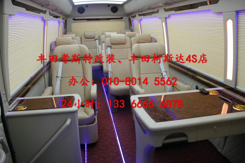 054f157809eb5efb.jpg