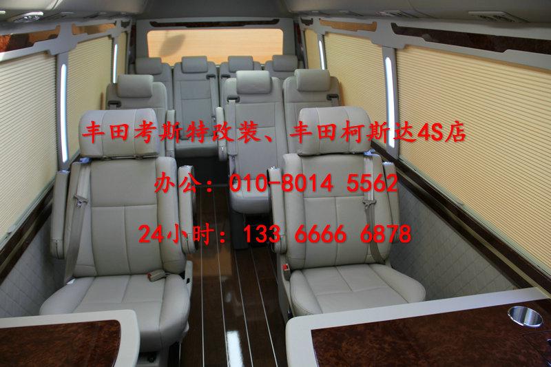 4601bae813a62db2.jpg