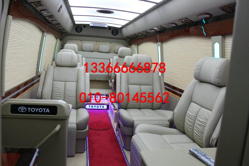52b7306cacc060f6.jpg