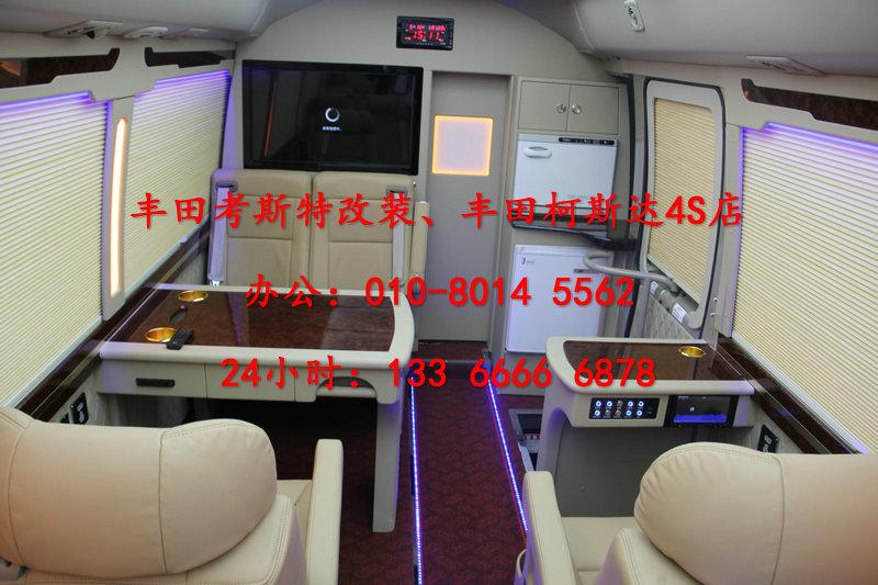 79ec25fb1a8471b1.jpg