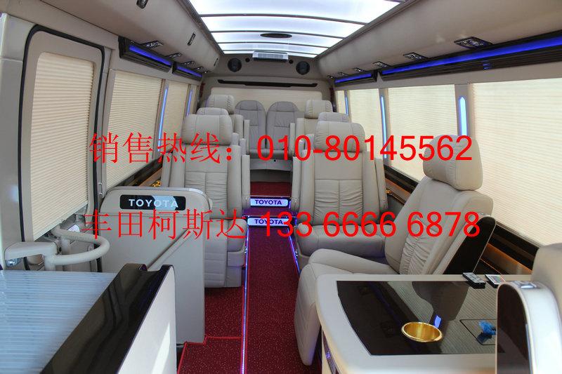 cb9332ce8eac7dab.jpg