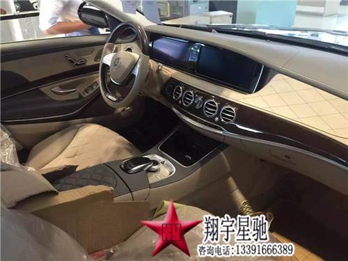 奔驰顶级轿车 迈巴赫S600巴博斯改装版图片