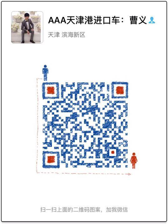 05f4502b84a1caeb.jpg