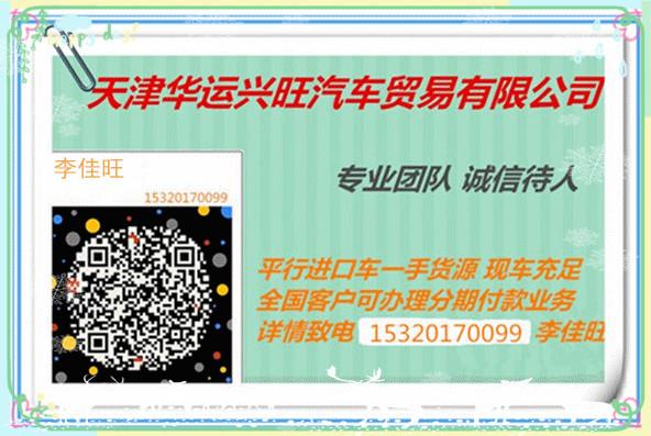 8918b7b2963acb88.jpg