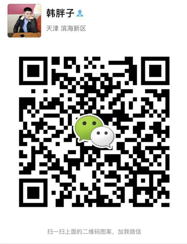 07482eb40f8082a1.jpg