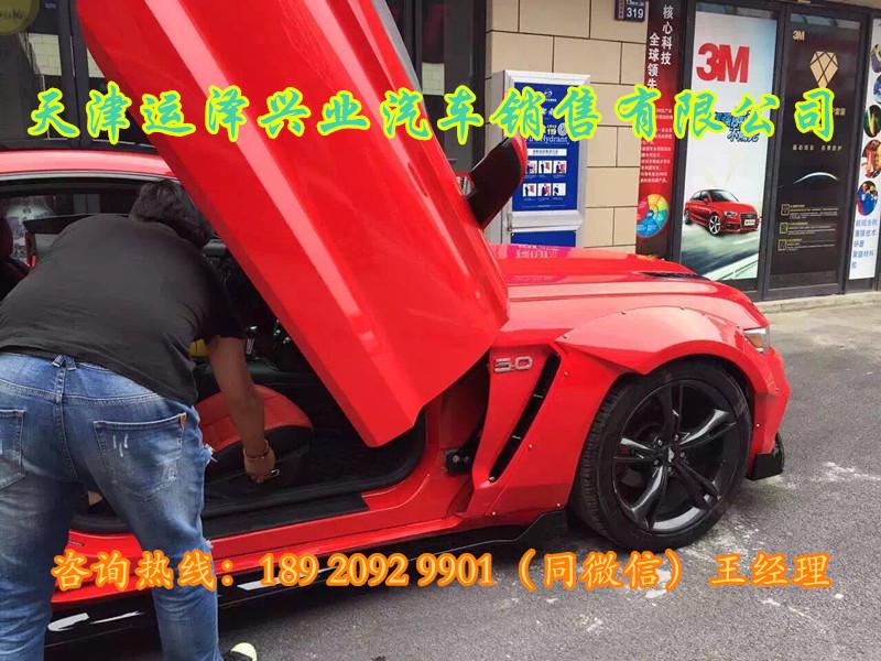 2016款福特野马2.3T轿跑最低落地价总汇 -野马