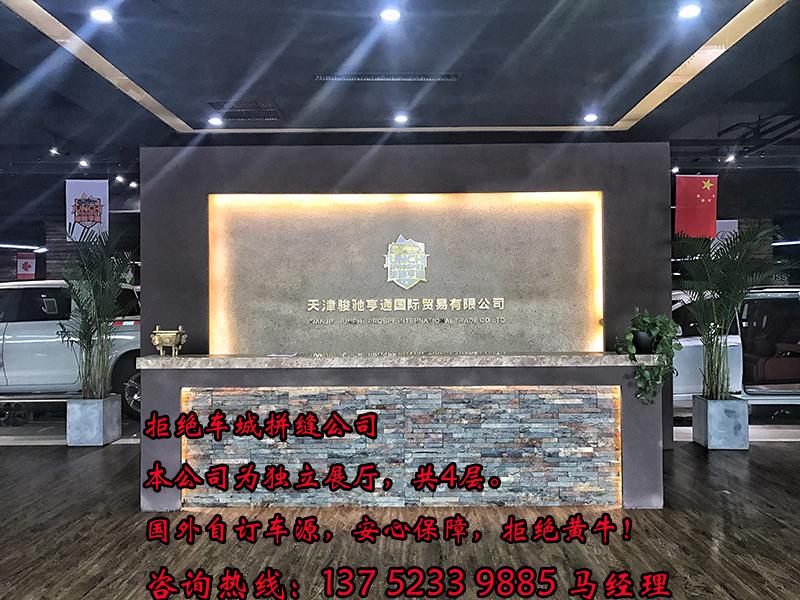 8ff049ab50630872.jpg