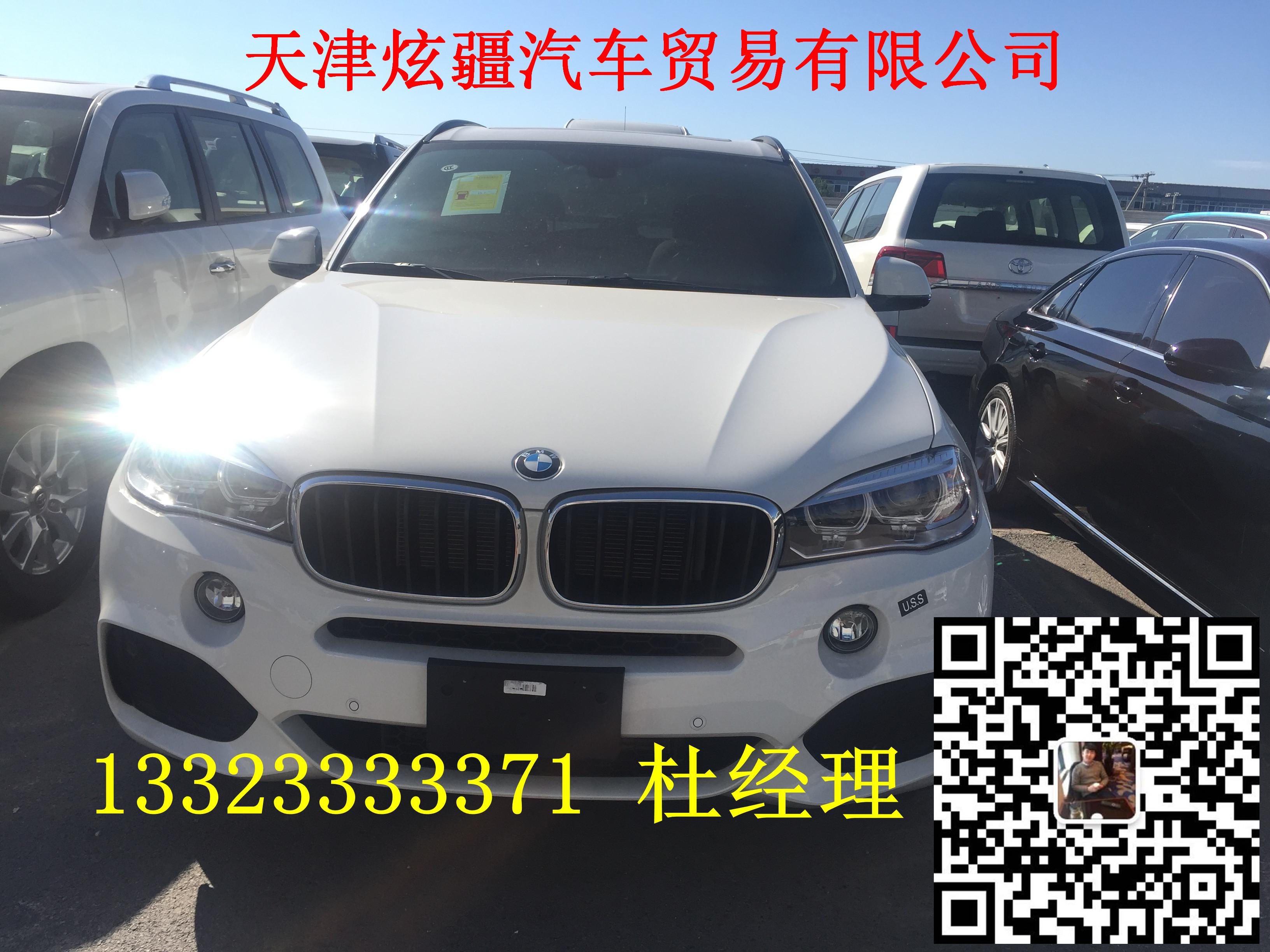 宝马X6多少钱 中东进口价格最低天津港 -宝马X6