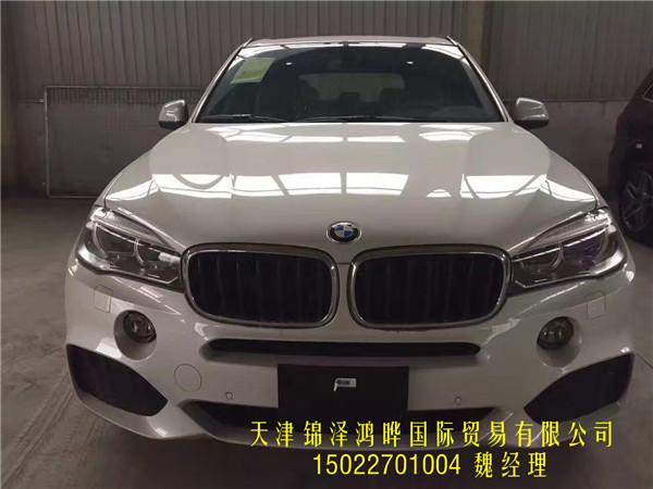 2017款宝马X5 M运动版港口现车年底钜惠 -宝马X5高清图片