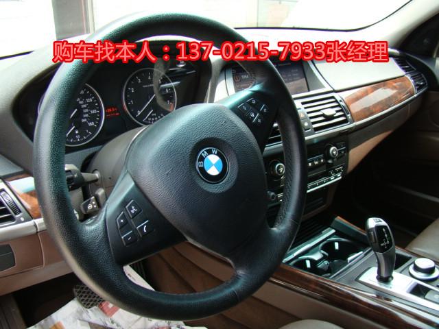 17款宝马X5最新市场行情 最高配及低配 -宝马X5高清图片