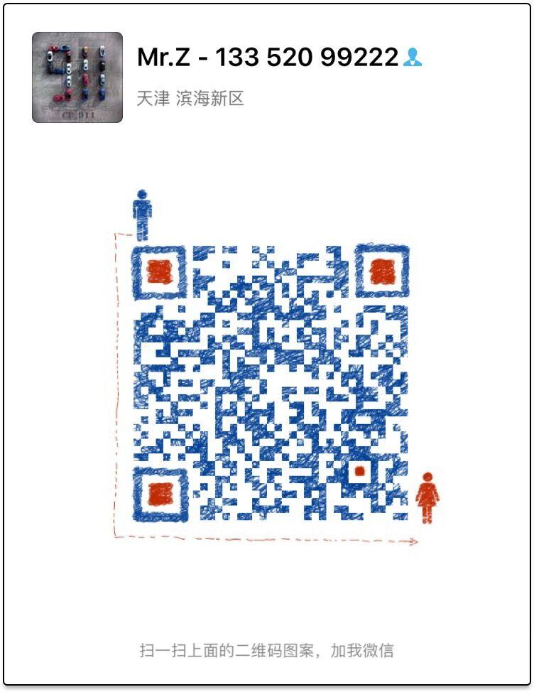 18de1cea2e0173c7.jpg