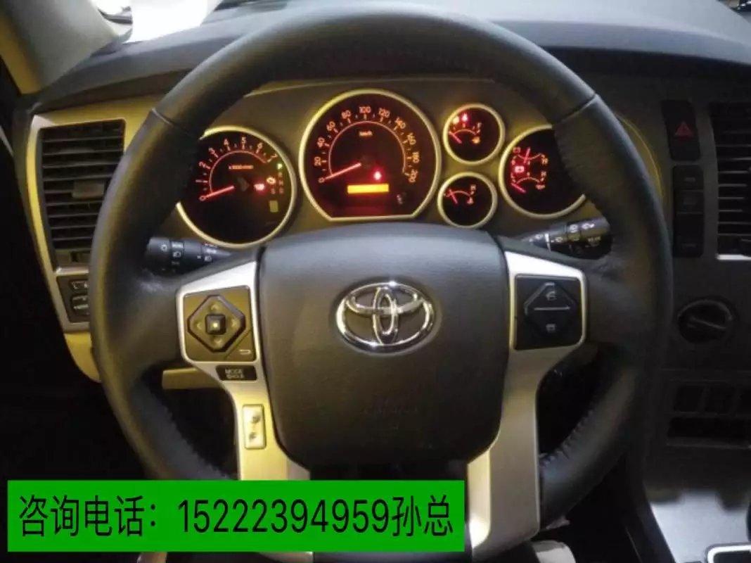 16款丰田红杉5700 SR5天津供应商超底价 -红杉高清图片