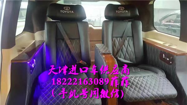 2997686b485545c6.jpg