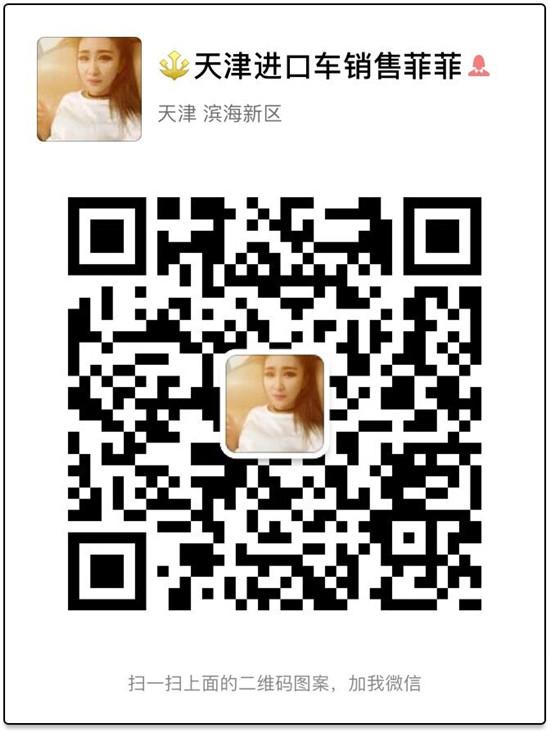 83273219584b63a7.jpg