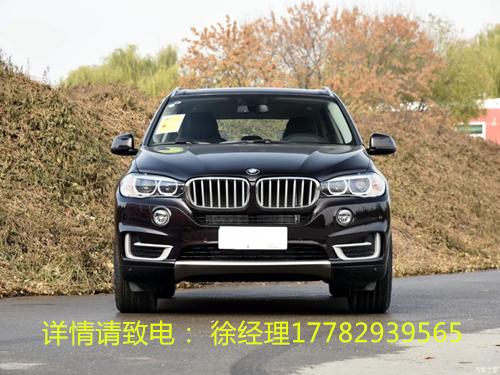 2017款宝马X5增加了车内照明组件,包括三种LED氛围灯;此外,28i高清图片