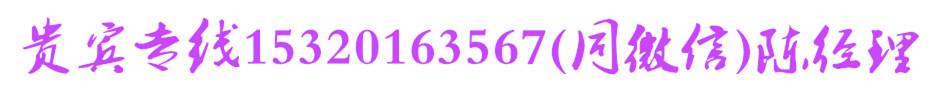 077524fdea5fa338.jpg