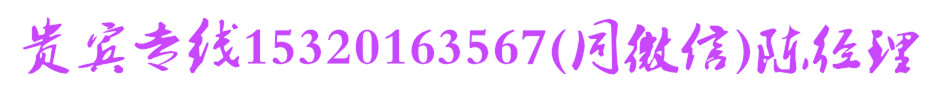 d530e0266ed0cec4.jpg