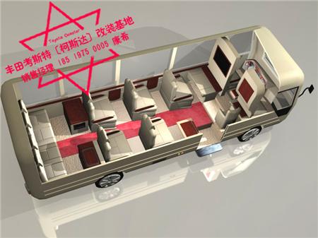 原装进口丰田考斯特限量版房车11座价格