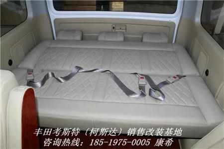 丰田考斯特〔柯斯达〕海狮销售改装基地/咨询电话:185 1975 0005康希【同微信】